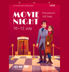poster movie night in cinema vector image