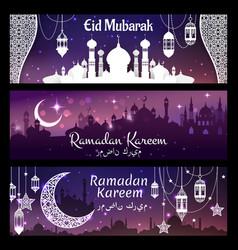 Ramadan kareem islamic religion eid mubarak banner vector