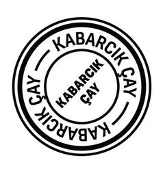 bubble tea stamp in turkish vector image