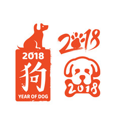 Chinese new year of the dog 2018 vector