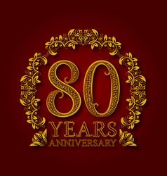 golden emblem of eightieth years anniversary vector image