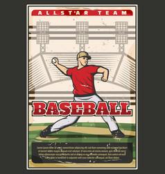 Baseball game player in uniform vector