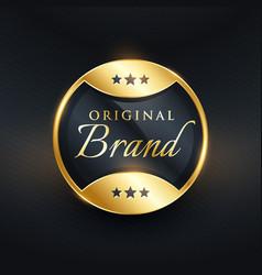 original brand golden label design vector image
