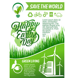 happy earth day greeting banner ecology holiday vector image