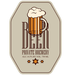 Label for beer in retro style with glass beer vector