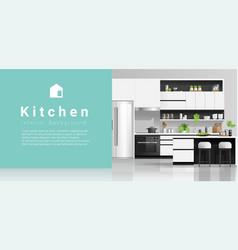 Modern black and white kitchen background vector