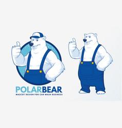 polar bear mascot design vector image