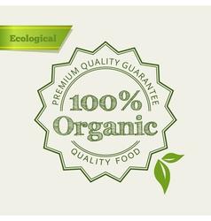 Eco Green Icon vector image vector image