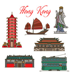 Hong kong travel landmarks junk tram temples vector
