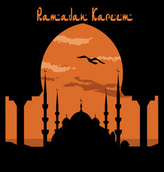 Ramadan kareem view from the arch on the blue vector