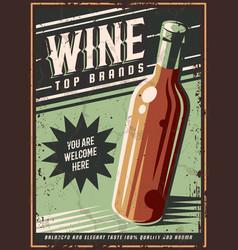 Retro poster wine vector