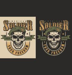 skull t-shirt print concept vector image