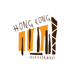 Hong kong travel logo template hand drawn vector