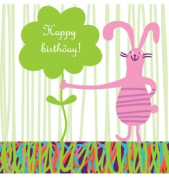 kids greeting card vector image