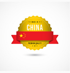 Made in china premium quality label badge vector