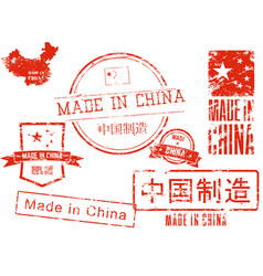 made in china set grunge stamps vector image