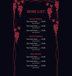 wine list with price and bunches of grapes vector image vector image
