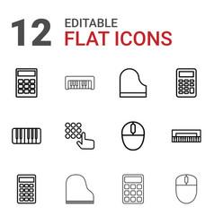 12 keyboard icons vector image