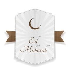 Eid mubarak realistic festive banner vector