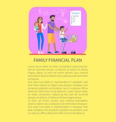 family financial plan shopping vector image