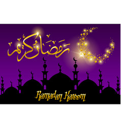ramadan kareem greeting card with half moon and vector image