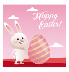happy easter cute bunny egg decorative pink vector image