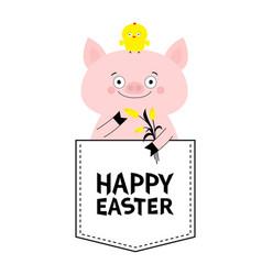 Happy easter pig face head in pocket chicken vector