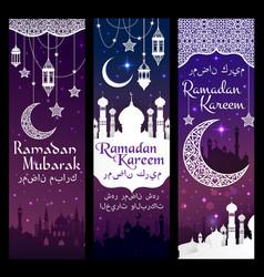 ramadan kareem islamic religious holiday banners vector image