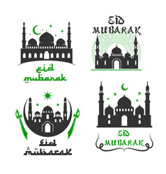 greetings set for eid mubarak festival vector image vector image