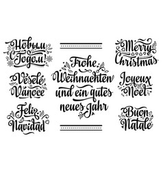 christmas template vintage style vector image