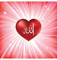 Heart as islam symbol love to muslim allah vector