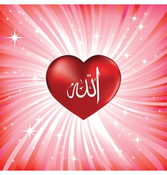 Heart as islam symbol of love to muslim Allah vector
