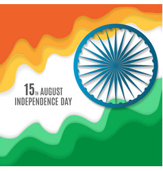 Indian independence day background with waves and vector