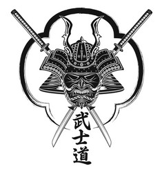 Samurai 0007 vector
