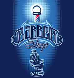 color poster in retro style for barbershop vector image