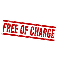 Square grunge red free of charge stamp vector