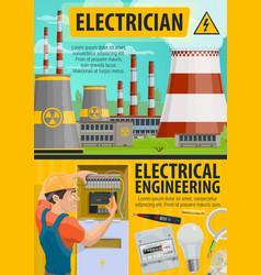 Energetics industry electrician service vector