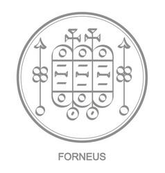 Icon with symbol demon forneus vector