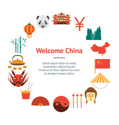 cartoon chinese culture and tourism banner card vector image