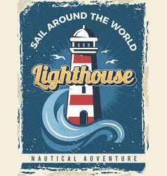 lighthouse poster nautical retro placard vector image