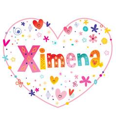 Ximena spanish female given name vector