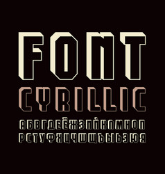 Decorative sanserif font cyrillic alphabet vector