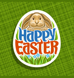 Logo for easter holiday vector