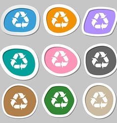 processing icon sign Multicolored paper stickers vector image