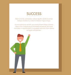 success poster with text and male dressed formally vector image vector image