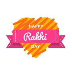 Happy rakhi day greeting emblem vector