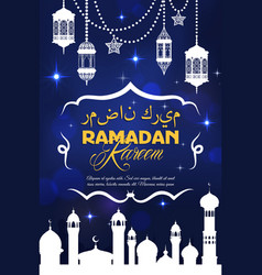 ramadan kareem muslim holiday greeting card vector image