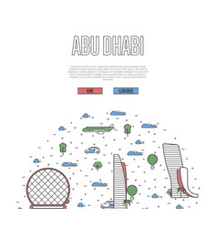 abu dhabi travel tour poster in linear style vector image vector image