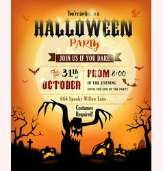 Halloween silhouette invitation vector
