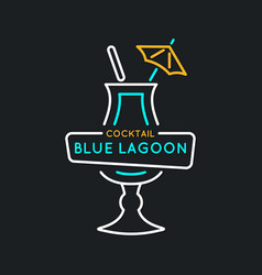 For bar menu alcoholic cocktail blue vector